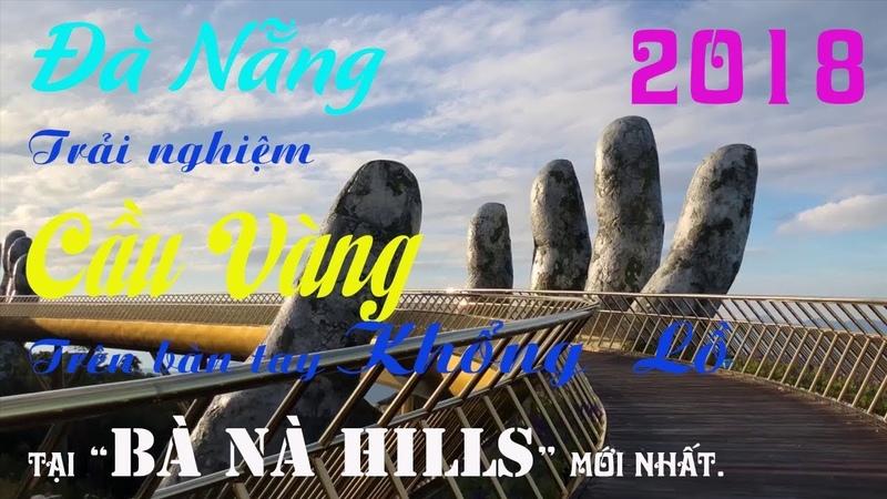 Kỳ Diệu Cây Cầu Vàng Nằm Trên Bàn Tay Khổng Lồ ở Bà Nà Hill Đà Nẵng Mới Nhất 2018