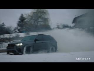 Jakomo X Koss - Не Игра ft Mvvrs