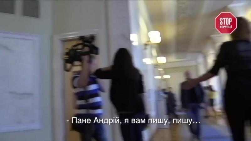 Нардеп відмовився коментувати чи тисне він на слідство з питань аульського хлору