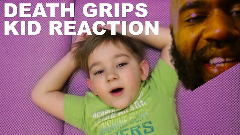 Реакция на Death Grips - Get Got / Death Grips - Get Got Kid Reaction/Review
