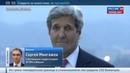 Новости на Россия 24 • В Хиросиме встречаются главы МИД стран G7