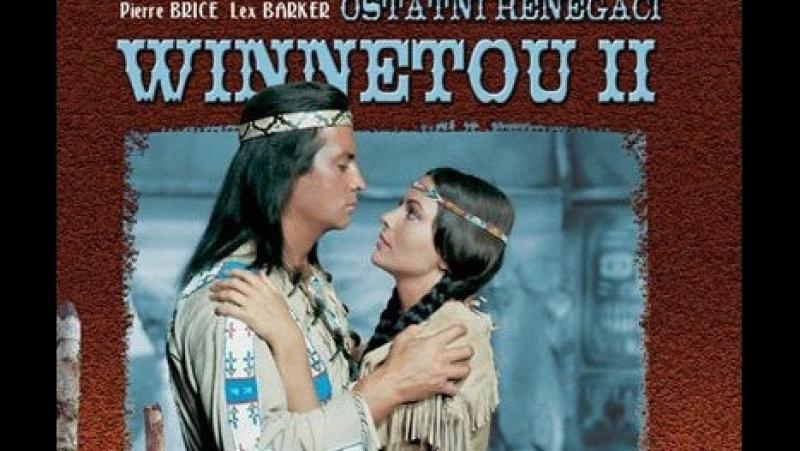 Виннету сын Инчу Чуна 2 серия Трубка мира 1963