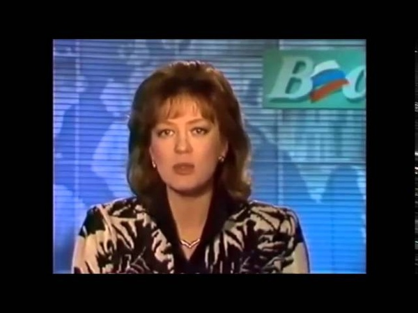 1992 год за 10 минут. Новости, передачи, реклама. » Freewka.com - Смотреть онлайн в хорощем качестве