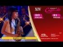 XIV Музыкальный фестиваль «CRESCENDO»