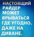 Павел Терентьев фото #39