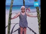 Эта бабуля путешествует больше,чем ты!