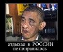 Александр Князев фото #35