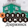 Hobby Games - Настольные игры - Дзержинск