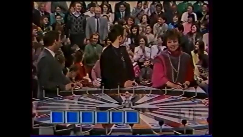 Поле чудес 1 й канал Останкино 24 04 1992