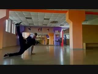 Express practice