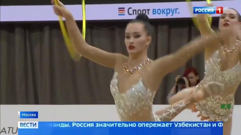 В столице завершился московский этап Гран-при по художественной гимнастике - Россия 24