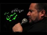 Афшарский марсия в Кабуле на нашем родном тюркском языке!   Kabulda Avşar məscidində Türkcə mərsiyyə (2016)