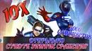 Injustice 2 Mobile - Открываю Сундук Зимние Сражения Пак-опенинг