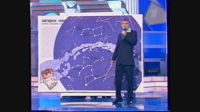 КВН-2006 Высшая лига [Первая 1/4 финала] (Первый канал, 26 мая 2006) команда Прима (Курск)