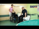 Перемещение пациента с кровати в инвалидную коляску со стабилизацией колена