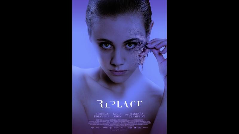 Тело (2018) трейлер   Filmerx.Ru