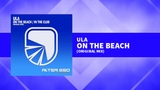 Ula - On The Beach