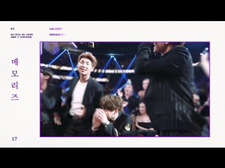 [PREVIEW] BTS - 'BTS MEMORIES OF 2017' DVD