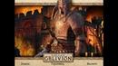 Elder Scrolls IV Oblivion Прибытие в замок и вылет из игры