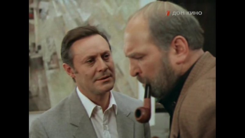 ТАСС уполномочен заявить (1984) 7 серия