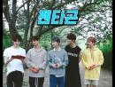 Allure Korea PENTAGON game interview part.2 Jinho, Hui, Hongseok, Shinwon, Yeoone