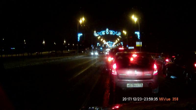 Авария в Пушкине на Хазова 23 12