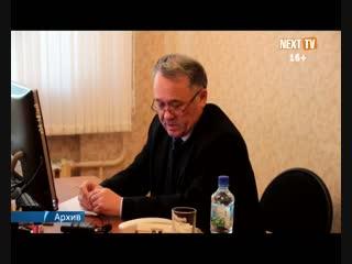 Приостановлено членство Рашита Давлетова в партии