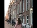 Амстердам красивый и солнечный)