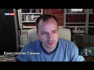 Константин Семин о нынешних наследниках Победы