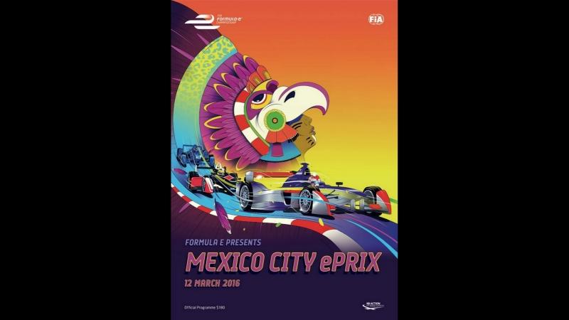 FE 2015/2016. 05. еПри Мексики, гонка