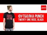 Футболка Punch - Twenty one rose, Black. Обзор