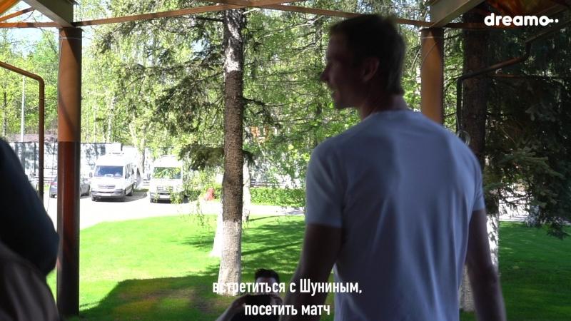 Артём Селезнёв на базе Динамо в Новогорске!
