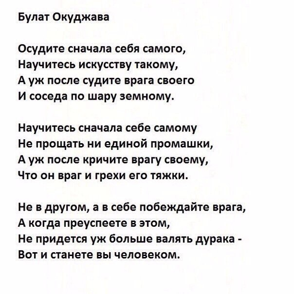 Понравившиеся стихи O0CMNluShIA