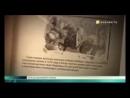 Videoplayback (5).mpeg