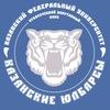 Студенческий спортивный клуб КФУ
