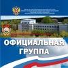 Шушенский сельскохозяйственный колледж