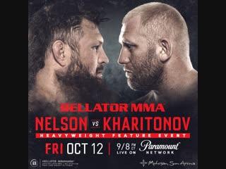Рой Нельсон vs Сергей Харитонов