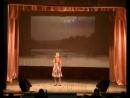 Песня Рассвет-чародей - Полина Дианова