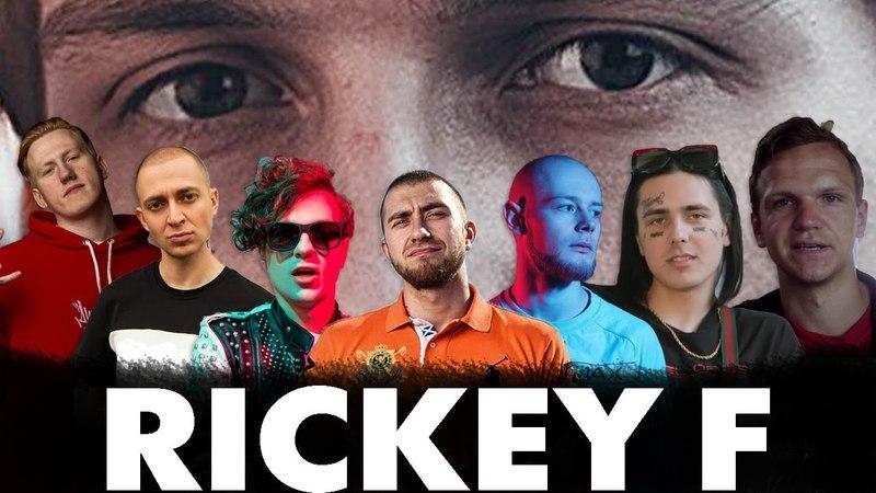 Известные Люди О Rickey F