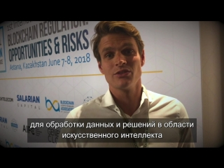 Lukas Pfeiffer - regional manager of Genesis Mining for CIS