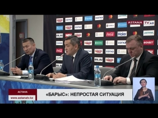 Казахстанский лыжник А. Колядин выиграл «золото» на паралимпийских играх-2018