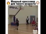 А во сколько лет ты начал играть в баскет?