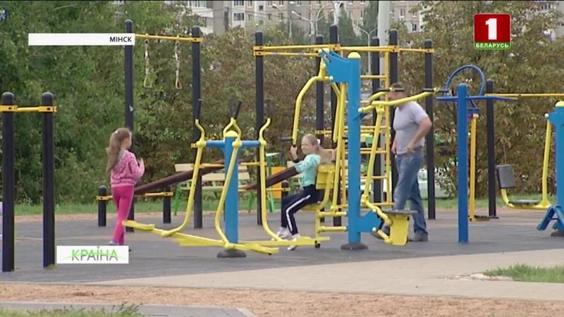 Мінскі парк імя Уга Чавеса набудзе новы выгляд. КРАІНА