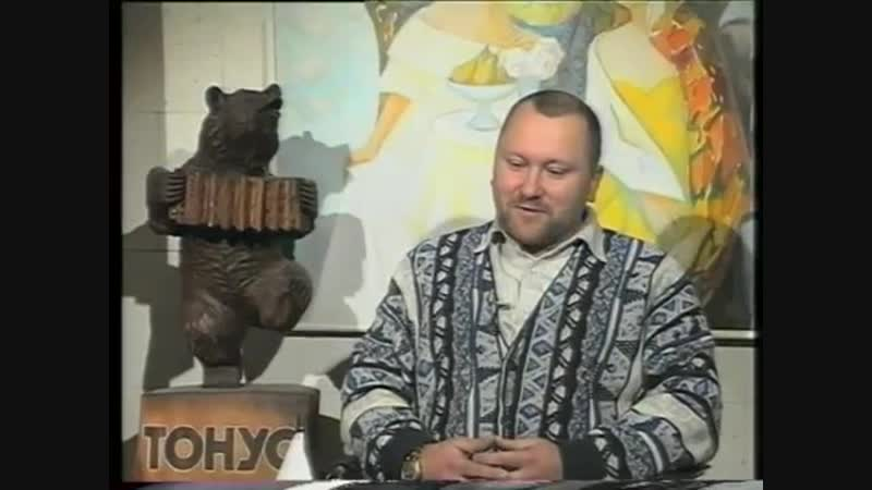 Александр Сташков 1955 2015 сценарист