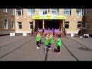 ПДД наши девочки танцуют