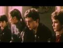 Дайте нам мужчин! (1985)