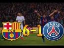 Барселона 6-1 ПСЖ LIVE Полный матч!