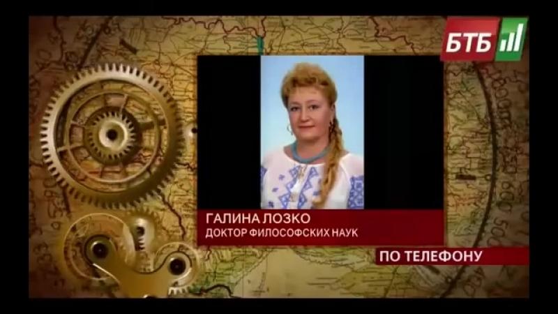 Украина - наследница дохристианской цивилизации. Русь и русы - это украинцы_(640