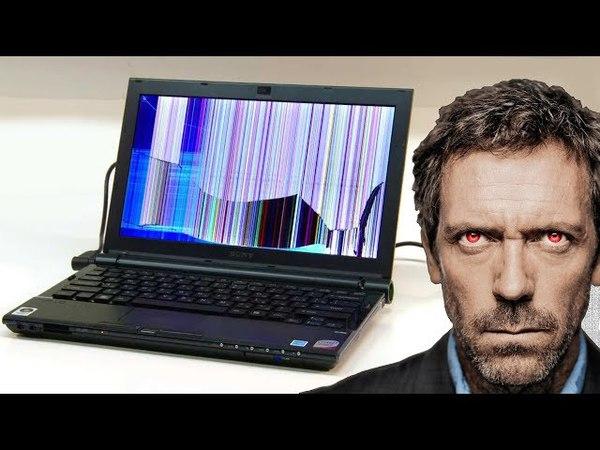 Реставрация разбитого ноутбука ремонт клавиатуры жесткого диска корпуса ноутбука