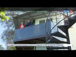 Мария Захарова проведет брифинг в крымском доме Дмитрия Киселева